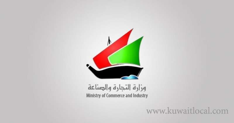 the-absence-of-monitoring-by-the-moci-has-led-citizens-falling-prey-to-e-auctions_kuwait