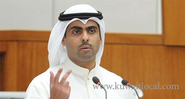 mp-queries-moci-over-losses-faced-in-land-trade_kuwait