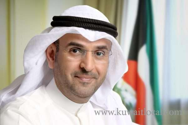 finance-keen-on-strengthening-commercial-and-economic-growth_kuwait