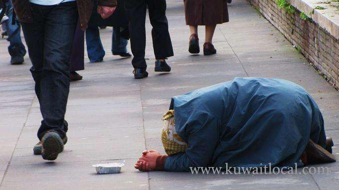 cops-are-looking-for-an-unidentified-female-beggar_kuwait