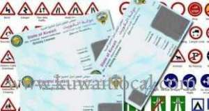 valid-driving-licence-must-for-registration-of-buying-new-cars_kuwait