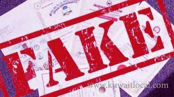 10 fake doctorate certificates uncovered as probe continues_kuwait
