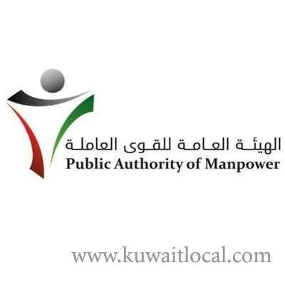 employers-can-file-absconding-case-through-'as'hal'-portal_kuwait