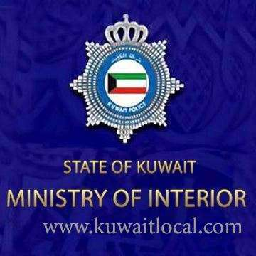 moi-lays-down-comprehensive-security-plan-for-eid-prayers_kuwait