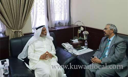 ambassador-held-discussion-with-chief-justice-of-kuwait--_kuwait
