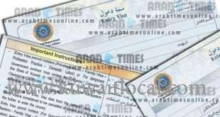 renewal-of-visit-visas-for-expats-is-possible-for-2-weeks-on-fee-payment_kuwait