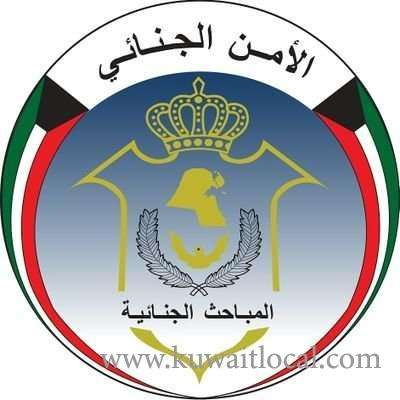 cid-are-looking-for-an-unidentified-person-for-doing-robbery_kuwait