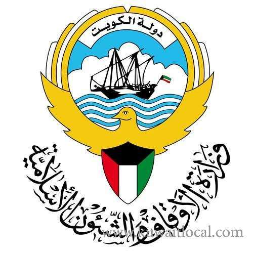 ministry-of-awqaf-and-islamic-affairs-prepared-16-zones-for-eid-al-adha-prayers_kuwait