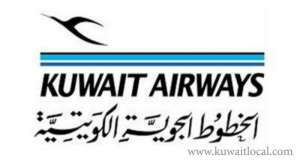 kac-will-sell-six-old-airplanes-and-engines_kuwait