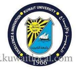 summer-allowances-paid-only-to-the-administration-staff,-not-teaching-staff---kufa_kuwait