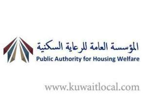 pahw-will-prioritize-the-privatization-of-facilities-for-housing-grant-applications_kuwait