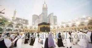 kuwait-airways-has-transported-4654-pilgrims-from-kuwait-through-16-flights-to-makkah_kuwait