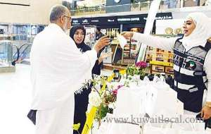 moi-promises-impenetrable-security-for-eid-holiday_kuwait