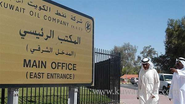 koc-wins-billion-dollar-lawsuit-filed-by-korean-contracting-company-in-2014_kuwait
