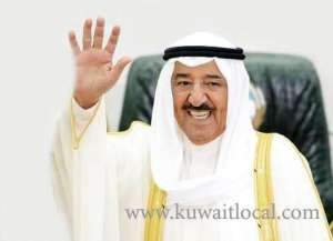 h.h-the-amir-wishes-eid-al-adha-greetings-to-the-people-of-kuwait_kuwait