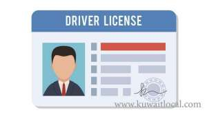 driving-licence-issue---engineer-designation-to-change-to-mandoub_kuwait