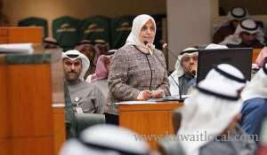decisions-relevant-to-rectifying-the-demographic-imbalance-of-the-country-will-be-declared-after-eid-al-adha-holidays_kuwait