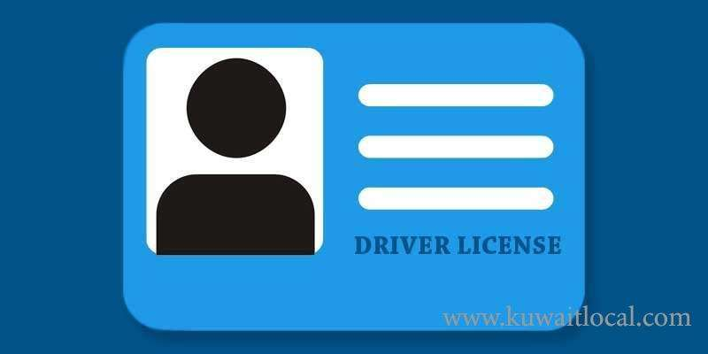 driving-license-acquired,-coming-back-on-new-visa-–-can-i-still-use-my-same-license_kuwait