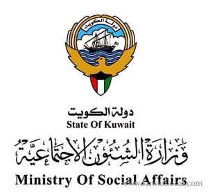government-continues-efforts-to-address-population-imbalance-and-prosecute-visa-traders_kuwait