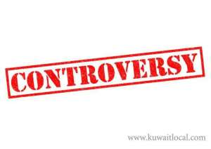 controversy-over-using-taser-on-teacher_kuwait