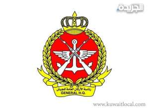 inquiry-launched-into-death-of-two-officer-cadets_kuwait