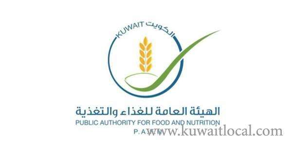 thousands-of-kilos-of-foodstuffs-unfit-for-use-destroyed-everyday---pafn_kuwait