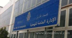 50-beggars-and-hawkers-arrested-_kuwait