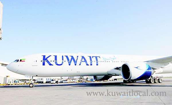 kac-dismisses-kuwait-aviation-services-company's-board_kuwait