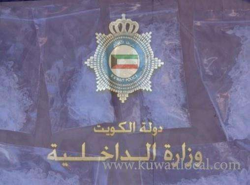 american-arrested-for-possessing,-trading-drugs_kuwait