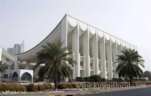 panel-voted-against-govt's-decision-to-return-early-retirement-bill-to-national-assembly_kuwait