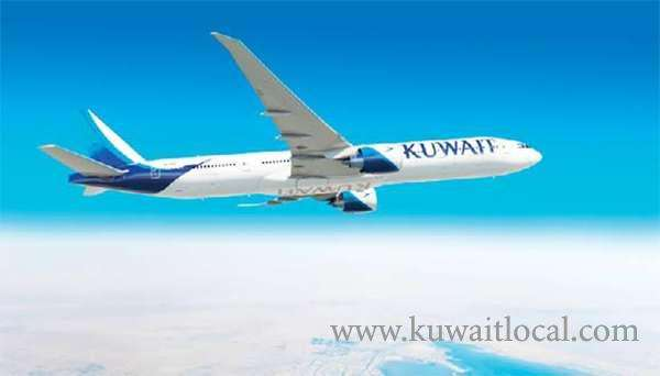 maintenance-license-for-european-planes-reactivated-by-easa_kuwait