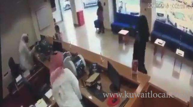 man-in-woman's-garb-flees-after-armed-robbery-at-hawally-bank_kuwait