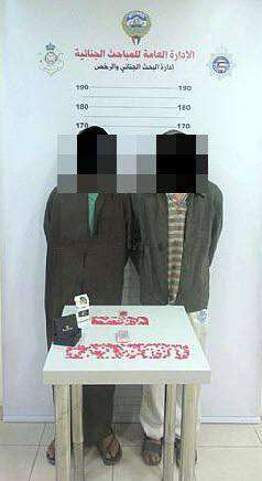 two-egyptian-men-held-for-drug-trade_kuwait