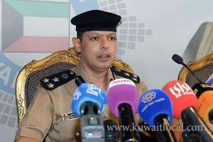arrests-as-interior-acts-to-recover-hospitality-money-–-more-then-10-million-kd-in-each-account_kuwait