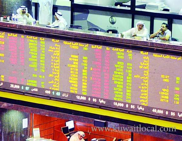 Kuwaiti Stocks Rev Up Amid Renewed Buying | Kuwait Local