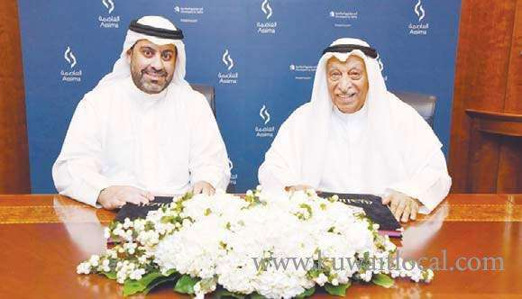 Assima Partners With Alghanim Industries And Sky Zone