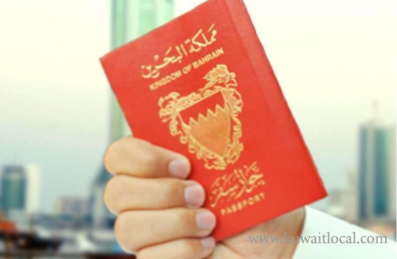 bedoun-try-to-leave-the-country-using-forged-bahraini-passport_kuwait