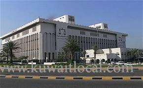 court-rejects-petition-filed-by-10-domestic-workers_kuwait