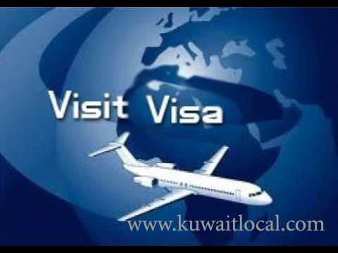 tourism-to-other-countries-when-on-visit-visa-to-kuwait_kuwait
