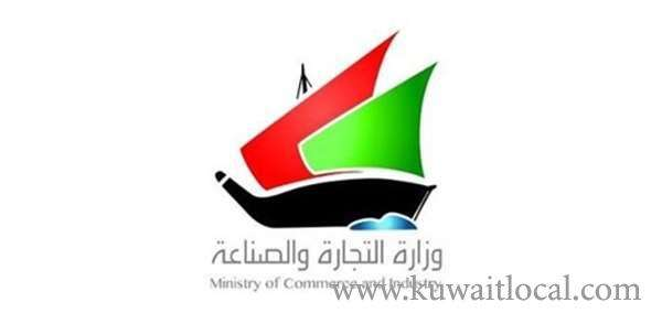 60-real-estate-complaints-referred-for-probe_kuwait