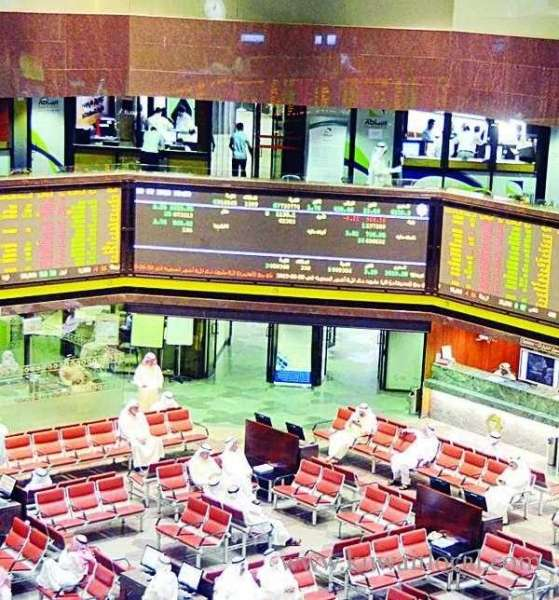 Kuwaiti Stocks Kick Off Week With Feeble Gains | Kuwait Local