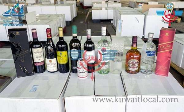 son-of-religious-figure-in-liquor-smuggling-_kuwait