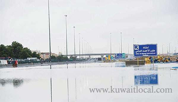 Rumours Regarding Wide Crack Linking King Fahad Expressway And Fifth