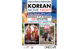 korean-movie-night-|-events-in-kuwait---09-dec_kuwait