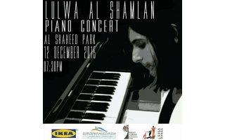 piano-concert-in-al-shaheed-park-|-events-in-kuwait---12-dec_kuwait