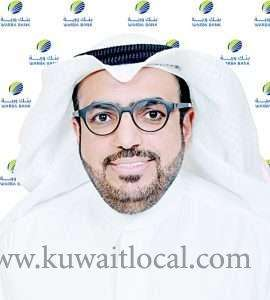 warba-bank-share-capital-increase-subscription-starts-today_kuwait