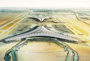 upac-to-manage-terminal-4-parking-facility-at-kuwait-international-airport_kuwait