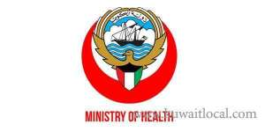 moh-eyes-committee-for-ending-argument-on-asthma-treatment_kuwait