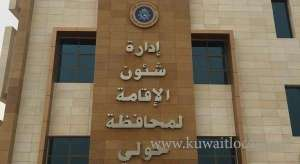 kuwaiti-cannot-sponsor-visa-for-expat-wife's-kin-from-nations-on-banned-list_kuwait