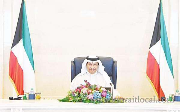 kuwait-pm-expresses-sorrow-–-amiri-envoy-arrives-in-us-for-bush-funeral_kuwait